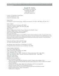 Federal Government Resume Examples Fantastic Federal Resume Sample