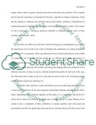 the yoruba rites of passage term paper example topics and well  the yoruba rites of passage essay example