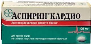 <b>Аспирин кардио 100мг</b> 56 шт. таблетки покрытые ...