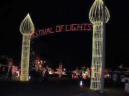 Festival Of Lights Hidalgo Tx Festival Of Lights Allegro Wanderer