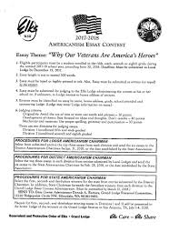 grand lodge americanism essay contest elks flyer