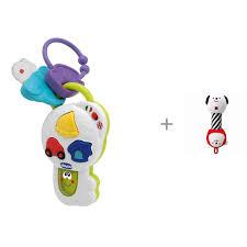 Набор Подвесная игрушка Chicco Говорящий ключик и <b>Мягкая</b> ...