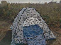 <b>палатка зимняя</b> - Авито: недвижимость, транспорт, работа ...