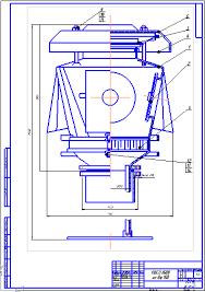 Клапан дыхательный КДС на Ду Чертеж Оборудование  Клапан дыхательный КДС2 1500 на Ду 150 Чертеж Оборудование транспорта и хранения нефти