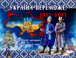 Новый президент ПАСЕ Николетти в своей речи не упомянул ни оккупацию Крыма, ни агрессию РФ на Донбассе, - Ионова - Цензор.НЕТ 6696