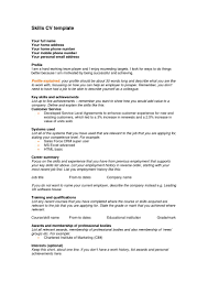 Personal Skills Examples For Resume 10 Skill Based Format Download