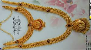 Latest Gold Haram Designs In 40 Grams Latest Designer Gold Necklace With Weight By Just Fashion