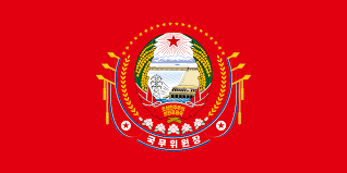 State - Korea The Commission flag Affairs Wikimedia Of svg Chairman File North Commons