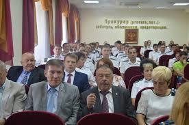 Тула Состоялось расширенное заседание коллегии прокуратуры   0731 jpg Прокуратура Тульской области