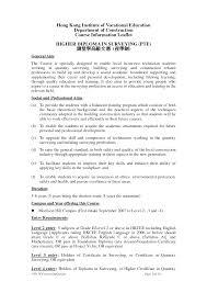 Assistant Quantity Surveyor Cover Letter Quantity Surveyor Cover
