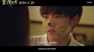 HD 1080p Eng Sub Sweet Sixteen trailer Kris Wu as Xiamu Light.
