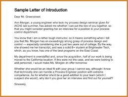 Interview Introduction Introduction Interview Sample
