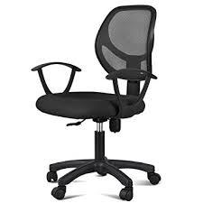 ergonomic mesh computer office desk task chair w metal base. yaheetech ergonomic mesh computer office desk task midback chair (black) w metal base