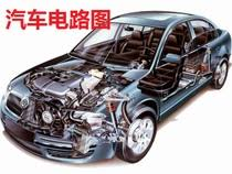 技术互联网from the best taobao agent yoycart com car maintenance data circuit jac refine xianghe mpv car circuit diagram 2008
