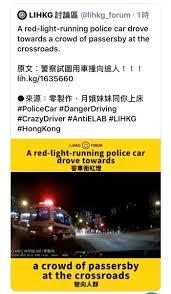 Running Red Light Hong Kong