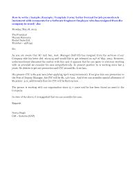 Letter Of Recommendation For Job Promotion Mediafoxstudio Com
