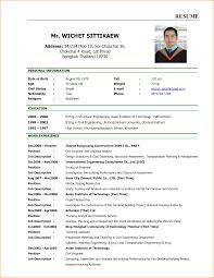Resume For Job Apply Resume For Job Apply Savebtsaco 4