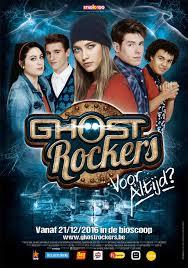 Win een familieticket (en een muts!) voor de film 'Ghost Rockers - voor  Altijd' - Steps