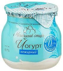 <b>Йогурт Молочный стиль нежирный</b> 0,1% 125г. купить в интернет ...