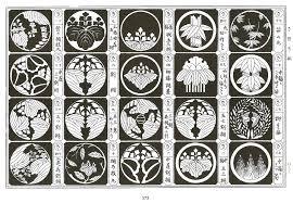 ... from the text: Japanese Design Motifs, 4,260 Illustrations of Japanese  Crests, Compiled by the Matsuya Piece-Goods Store and Translated by Fumie  Adachi, ...