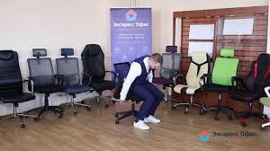 Офисное <b>кресло Бюрократ</b> MC 101 - YouTube