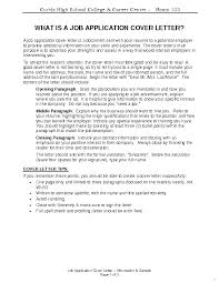 Writing Effective Cover Letters How Write Effective Cover Letter