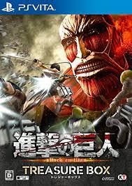 Shingeki no kyojin_進擊的巨人】01big5720pmp4psv&pc兼容 chinese 198.7 mib: Shingeki No Kyojin Attack On Titan Treasure Box Psvita Japan Import Amazon Co Uk Pc Video Games
