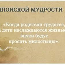 Salima Nedyuzhinna | VK