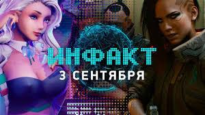 Независимая Dead Space, кат-сцены Cyberpunk 2077, Subverse ...