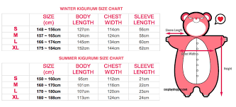 Kigurumi Onesie Size Chart Kigurumi Pajamas Size Chart Measurement