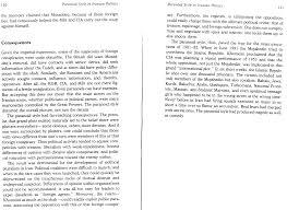 world literature essay ibworld literature essay ib criteria