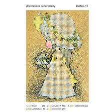 ДАНА-<b>0015</b> Девочка в шляпке. Схема для вышивки бисером