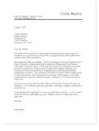 Example Of Job Cover Letter Sample Cover Letters For Government Jobs