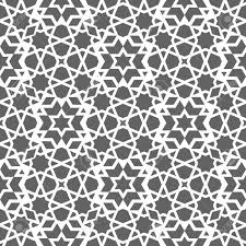 Arabic Pattern Arabic Pattern Seamless Background Geometric Muslim Ornament