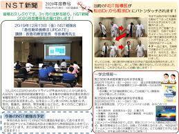 京都 桂 病院 コロナ