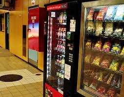 Vintage Mountain Dew Vending Machine Inspiration Vending Machines Service Repair Silver Spring MD It's