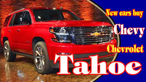 2018 chevrolet rst. brilliant rst 2018 chevy tahoe rst price  msrp 2018  test drivenew cars buy to chevrolet