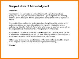 6 How To Write Acknowledgement Letter Barber Resume