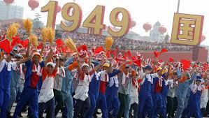 Из опыта региональной и национально-языковой политики КНР. К 70-летию Китайской Народной Республики.
