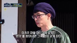 ชมทีเซอร์รายการใหม่ของยูแจซอก, เจนนี่ BLACKPINK, อิมซูฮยาง และคนอื่นๆ    Kpop ข่าวบันเทิงเกาหลี ดาราไอดอล และศิลปินเกาหลี ซีรี่ย์เกาหลี MV เพลง ละคร  แซ่บ..ทันเหตุการณ์