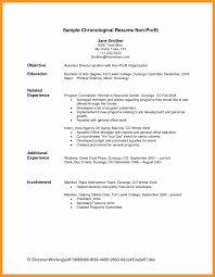 Mccombs Resume Example Sample Format Ut Template Director Of
