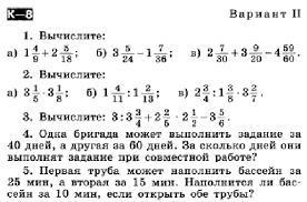 Технологическая карта урока математики в классе ФГОС  hello html 18de8c46 gif