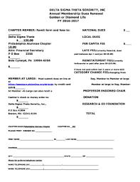 Membership Dues Template Diamond Life Delta Sigma Theta Doc Template Pdffiller