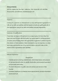 Receptionist Resume Sample Microsoft Word Doc Format