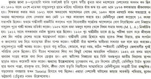 van mahotsav in sanskrit me sanskrit essays learn sanskrit