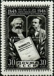 「1848年 - カール・マルクスとフリードリヒ・エンゲルスの『共産党宣言』」の画像検索結果