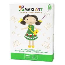 <b>Набор для творчества MAXI</b> ART MA-A0300 Игрушка из фетра ...