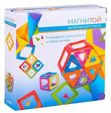 <b>Магнитный конструктор Магнитой</b> LL-1003 6 квадра... — купить ...