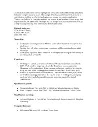 Resume Sample For Dental Assistant Dental Assistant Resume Sample Dental Assistant Resume Template 23