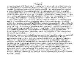 webinar essays on  th century india